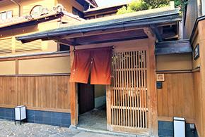 京都町家の隠れ宿へようこそ